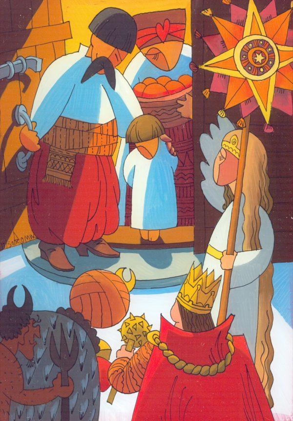 Christmas - Nativity Play