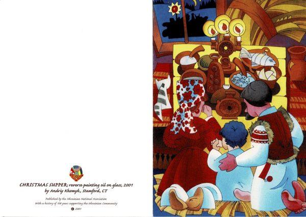 UNA Christmas Supper #2 – Single Card