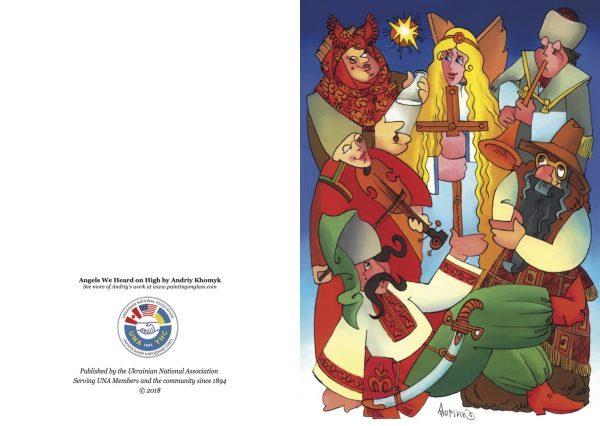 UNA 8 Cards Christmas set