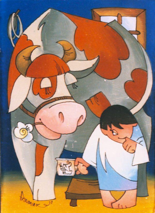 I Want Milk!
